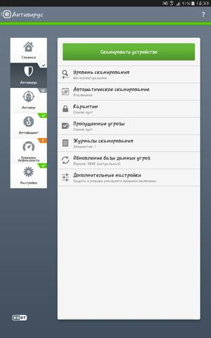 ESET NOD32 Mobile Security - Настройки сканера