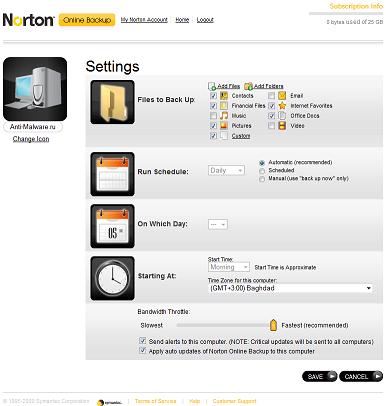 Norton%20Online%20Backup_1245094500748_s
