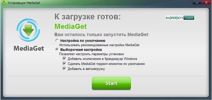 Mediaget — достойный торрент-клиент с огромной базой.