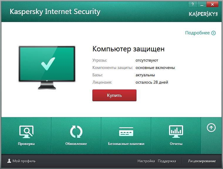 Главное окно Kaspersky Internet Security для всех устройств