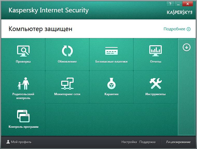 Главное окно Kaspersky Internet Security с раскрытой инструментальной панелью
