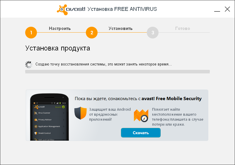 Avast Internet Security - Free download and software
