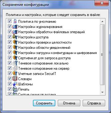 Zlock Инструкция - фото 2