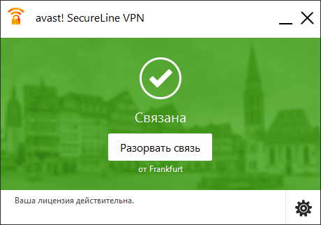 Avast secureline vpn торрент