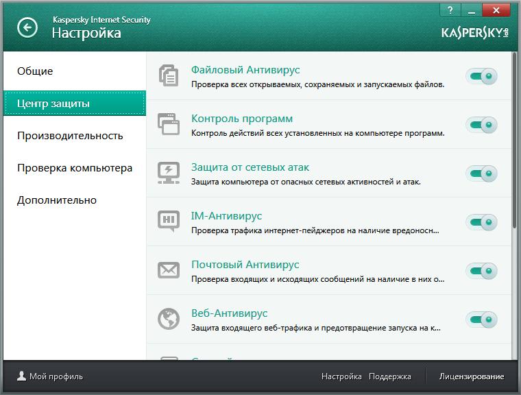 Настройка компонентов безопасности Kaspersky Internet Security для всех устройств