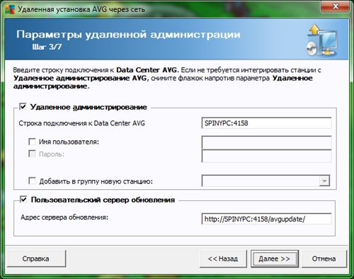 Windows 7 настройка подключения по локальной сети