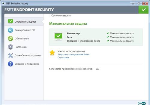 Главное окно ESET Endpoint Security 5