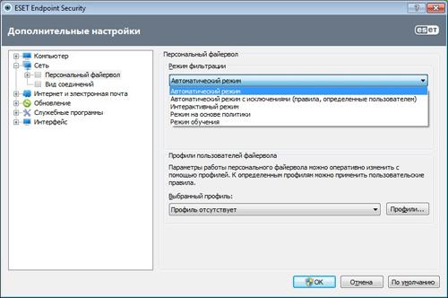 Режимы работы фаервола в ESET Endpoint Security 5