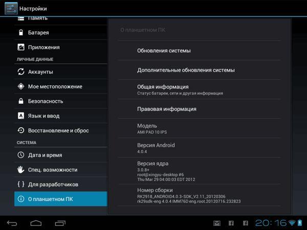 английский-русский установочный программ для смартфонов samsung