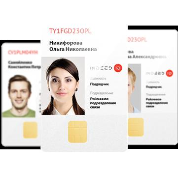 Indeed Card Management: российская система управления сертификатами и смарт-картами