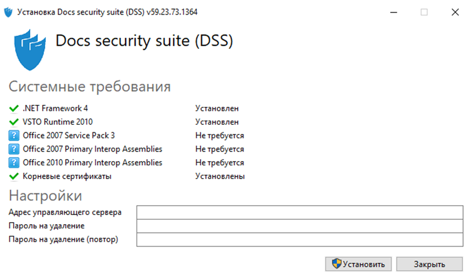 Окно установки клиентской части Crosstech Docs Security Suite