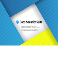 Crosstech Docs security suite