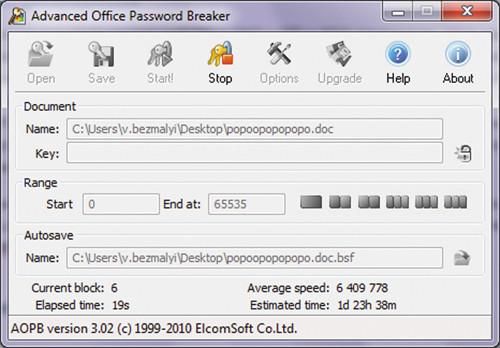 Сервисы снятия защиты с pdf-файлов онлайн - webowed net.