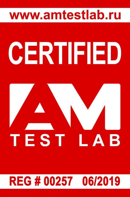 Сертификат AM Test Lab. Номер сертификата: 257. Дата выдачи: 10.06.2019. Срок действия: 10.06.2024