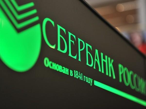 ФСБ и Сбербанк защитят банки от хакеров