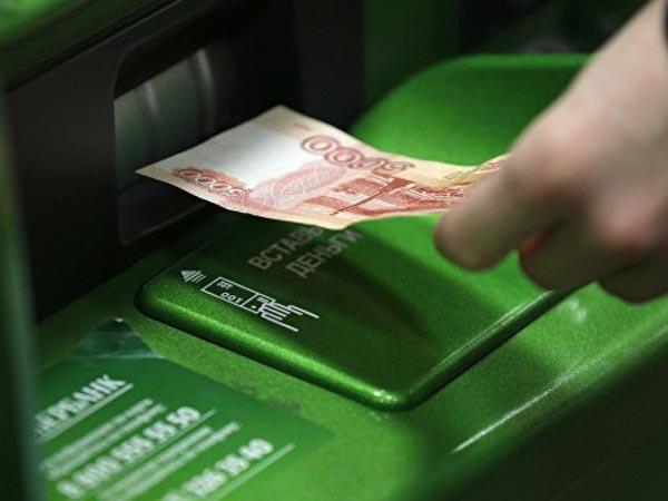Эксперты предсказали рост хакерских краж через банкоматы в 2017 году