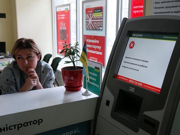 Заражение вирусом Petya началось с Украины, заявили в ESET