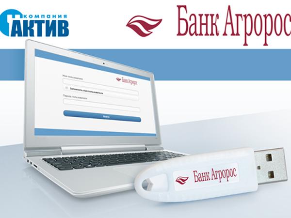 Банк «Агророс» внедрил Рутокен ЭЦП 2.0