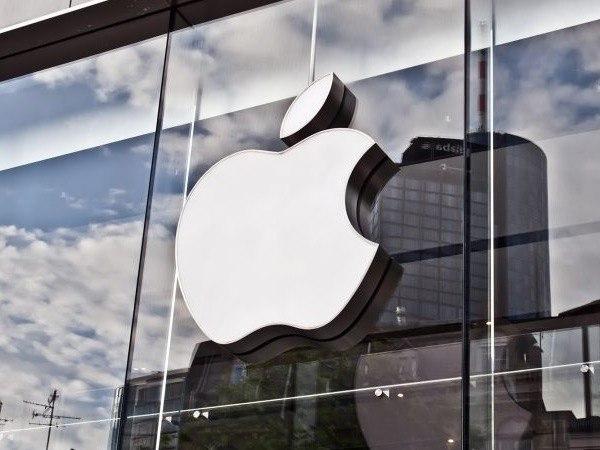 Взломавший Apple школьник рассчитывал на место в штате корпорации