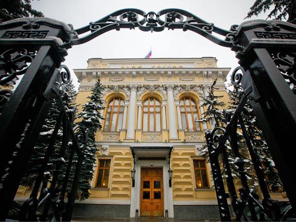 ЦБ вооружит банки защитой против хакеров