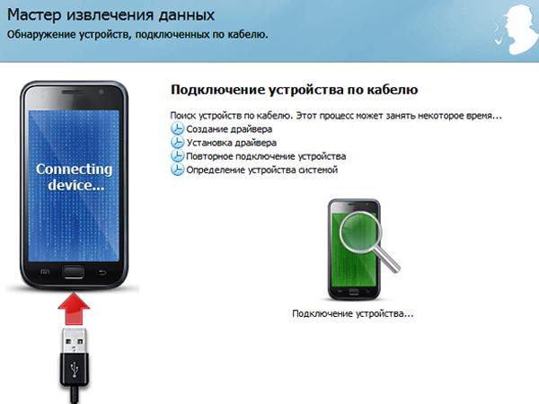 Снятие дампа памяти с мобильных устройств на Android