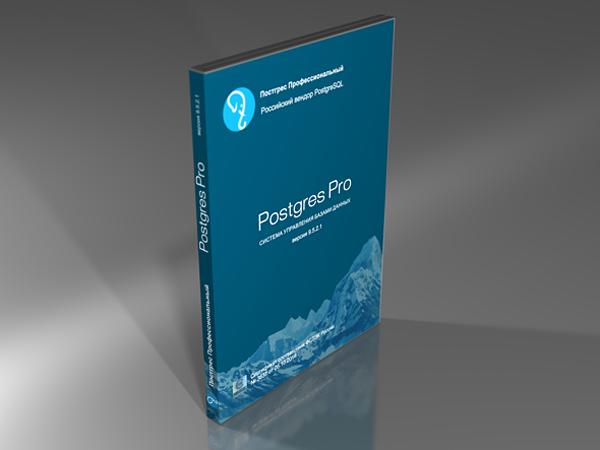 Российская СУБД Postgres Pro получила сертификат соответствия ФСТЭК