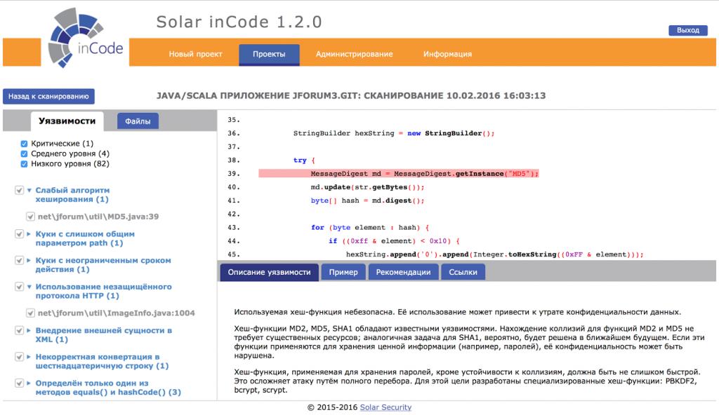 Solar inCode
