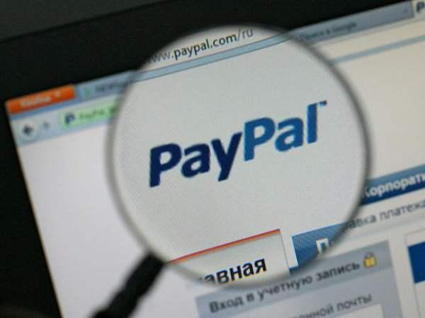 Мошенники взламывают PayPal-счета