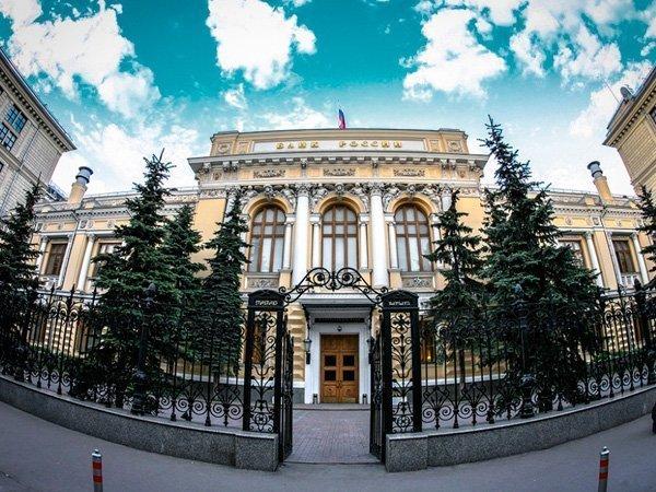 Со счетов ЦБ похищено 2 млрд рублей