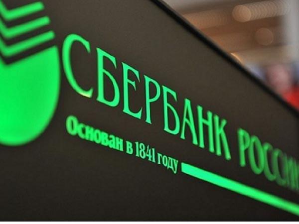 Сбербанк спас от хакеров средства клиентов на девять миллиардов рублей