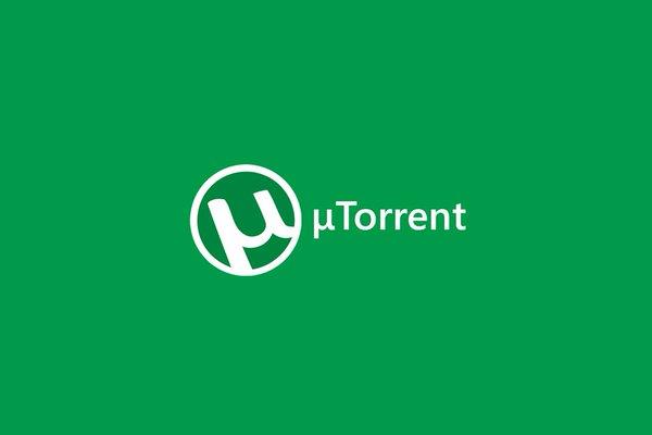Почти 400 000 аккаунтов uTorrent выставлены на продажу на TheRealDeal
