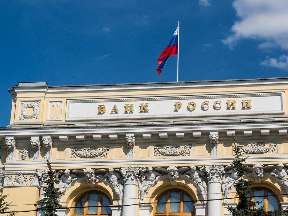 РТ-ИНФОРМ и Банк России будут сотрудничать в сфере кибербезопасности