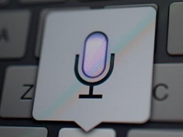 СёрчИнформ и ЦРТ представили решение для защиты голосовой информации