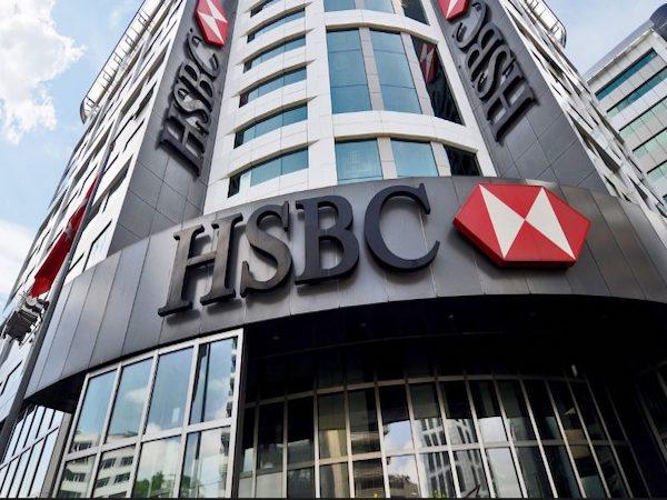 Банк HSBC подтвердил факт взлома аккаунтов американских клиентов