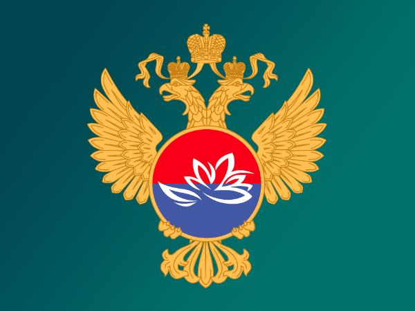 Минвостокразвития России внедрило СёрчИнформ КИБ