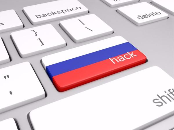 Разведка Бельгии наняла сотрудника для оценки российской киберугрозы