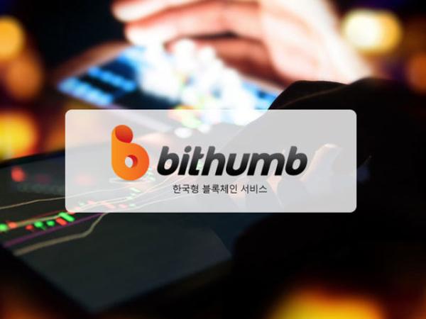 Криптобиржа Bithumb теряет $32 миллионов из-за киберпреступников