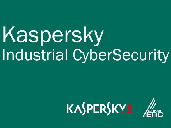 KICS защищает Павлодарский нефтехимический завод