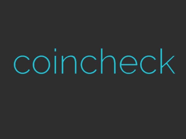 Биржа Coincheck позволит клиентам вывести средства после утечки