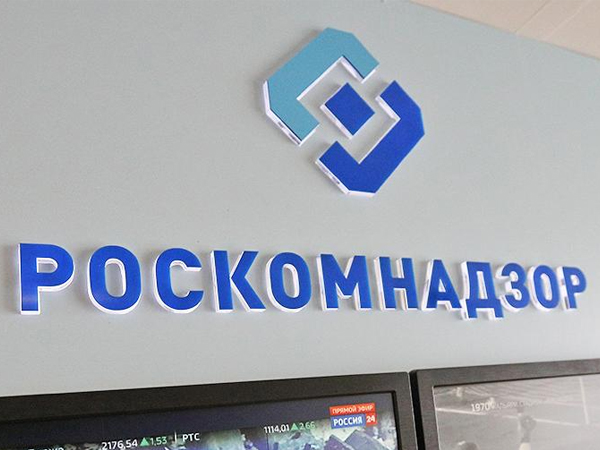 Роскомнадзор напомнил операторам связи о рисках использования Telegram