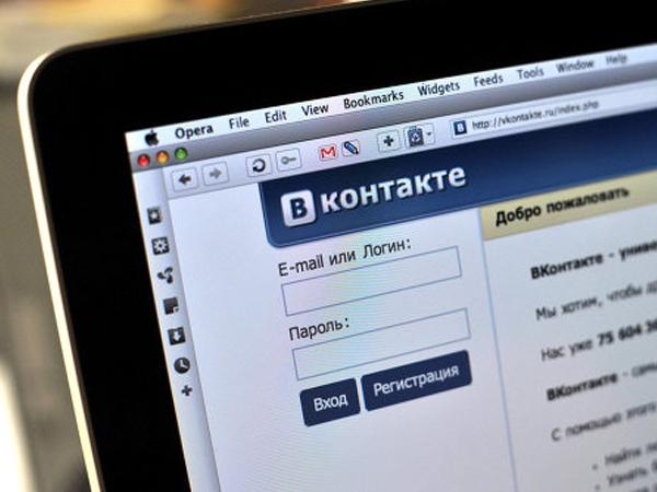 Баг ВКонтакте позволяет читать чужую переписку