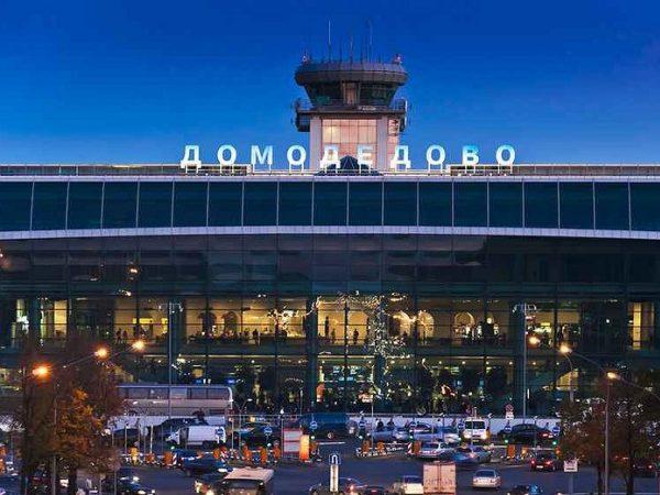 Аэропорт Домодедово под защитой «Лаборатории Касперского»
