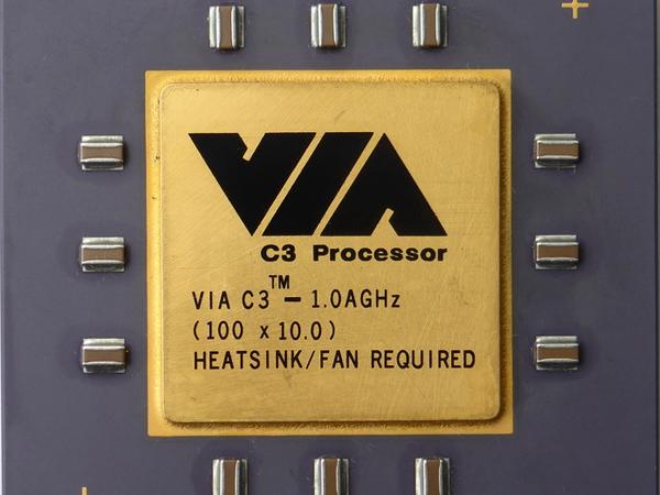 В процессорах VIA C3 выявлен бэкдор-механизм