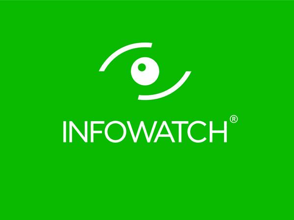 InfoWatch Taigaphone протестируют в Ульяновской области