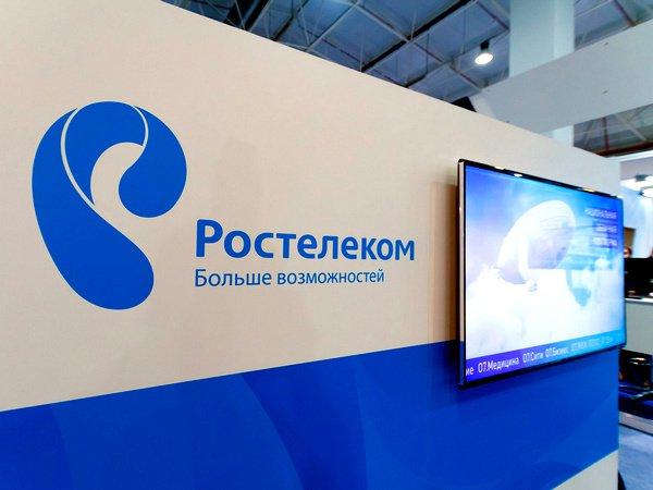 Ростелеком заблокировал ряд DDoS-атак на ведущие банки страны