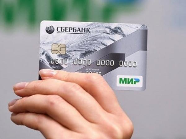 Сбербанк застрахует карты от кибератак и установит антивирус Касперского