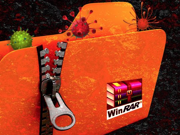 Киберпреступники устанавливают бэкдор, используя 19-летнюю дыру в WinRAR