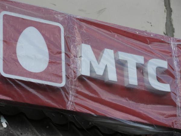 Экс-сотрудники МТС получили сроки за кражу данных абонентов