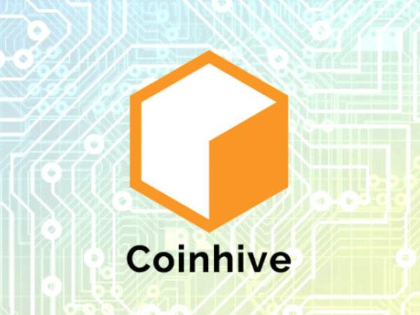 Coinhive прекратит существование 8 марта 2019 года