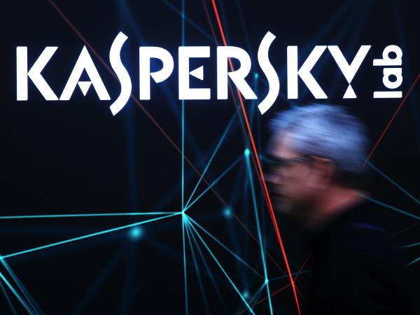 Лаборатория Касперского защитила Одинцовский Водоканал от шифровальщика